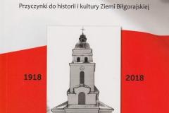 nad_tanwia_i_lada_XI_1918_2018013